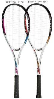 YONEX( Yonex) software tennis racket