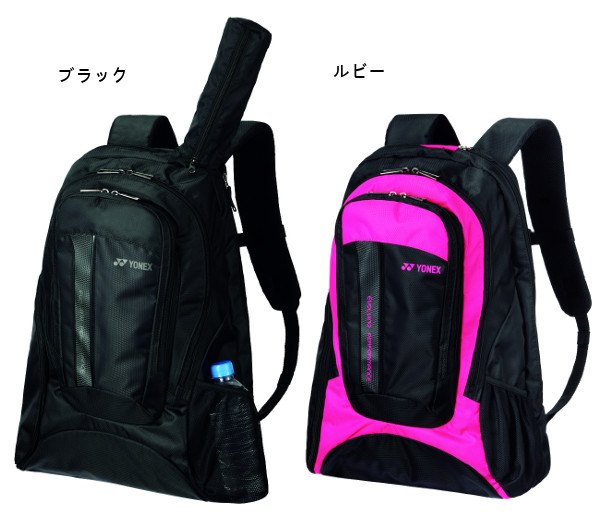 Yonex fair YONEX ( Yonex ) 2 book with BAG1319 for ATHLETE 1 series Racquet backpack tennis bag 'correspondence'