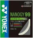 YONEX(ヨネックス)「NANOGY99(ナノジー99)NBG99」バドミントンストリング(ガット)【prospo】[ネコポス可]