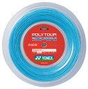 YONEX(ヨネックス)「POLY TOUR SPIN(ポリツアースピン)240mロール PTGSPN-2」 テニスストリング(ガット)