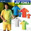 「あす楽対応」YONEX(ヨネックス)「Men's メンズポロシャツ(スタンダードサイズ) 12129」テニス&バドミントンウェア「SS」【KPI】『..