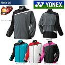 『即日出荷』YONEX(ヨネックス)「Uni 裏地付ウィンドウォーマーシャツ 70044」ウェア「FW」「あす楽対応」【KPI】