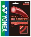 「2016モデル」YONEX(ヨネックス)「POLY TOUR FIRE 120(ポリツアーファイア120) PTGF120」硬式テニスストリング(ガット)