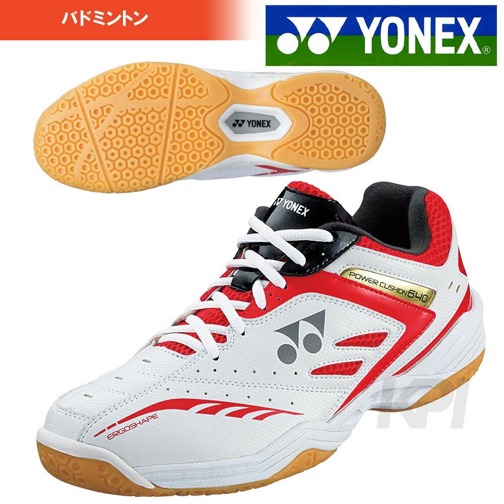 『即日出荷』YONEX(ヨネックス)「POWER...の商品画像