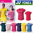 「2017新製品」YONEX(ヨネックス)「WOMEN レディース フィットシャツ 20349」ウェア「2017SS」