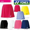 「2017新製品」YONEX(ヨネックス)「WOMEN レディース スカート(インナースパッツ付)26036」ウェア「2017SS」