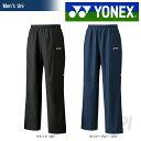 YONEX(ヨネックス)「UNI 裏地付きウォームアップパンツ 62011」テニス&バドミントンウェア「2017SS」