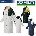 「2017モデル」YONEX(ヨネックス)「UNI ベンチコート 90043」テニス&バドミントンウェア