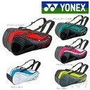『即日出荷』「2016新製品」YONEX(ヨネックス)「ラケットバッグ6(リュック付)テニス6本用 BAG1722R」テニスバッグ 「あす楽対応」