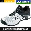 ヨネックス YONEX テニスシューズ ユニセックス POWER CUSHION ECLIPSION2 M AC オールコート用 SHTE2MAC-141
