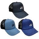 「あす楽対応」ヨネックス YONEX キャップ・バイザー デニム柄メッシュキャップ 帽子 YOS19116 テニス バドミントン 『即日出荷』