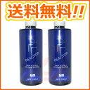 【送料無料】ピクシーPF PFリアクター 700ml(業務・詰替用)×2本セット