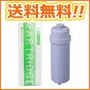 日本トリム イオン TRIM ION TI-9000用 純正浄水 活性炭鉛除去 BLカートリッジ(鉛除去)