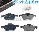 BOSCH製 QuietCast BMW MINI ミニ R50 R53 R52 フロント用 プレミアム ブレーキパッド/ディスクパッド 左右セット 34116770332 3411676..