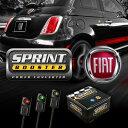 FIAT フィアット500 アバルト500/595 SPRINT BOOSTER スプリントブースター MT用 パワーモード 3パターン機能 切換スイッチ付 SBDI121【あす楽対応】
