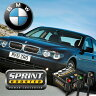 BMW SPRINT BOOSTER スプリントブースター AT用 7シリーズ E65 E66 735i 740i 745i 745Li 750i 750Li 760Li SBDD401A【あす楽対応】