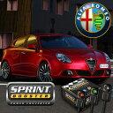 アルファロメオ スプリントブースター 左ハンドル AT用 3パターン機能 切換スイッチ付 Alfa Romeo 159 ジュリエッタ BRERA COUPE SBDI253A【あす楽対応】