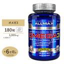 オメガ3 1000mg 180粒 Allmax Nutrition(オールマックスニュートリション)DHA/EPA/オメガ-3/脂肪酸/オイル