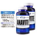 [2個セット]アナバイト マルチビタミン 180粒 ギャスパリニュートリション[送料無料]