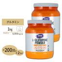 【送料無料】2個セット L-グルタミン パウダー 1 kg NOW Foods(ナウフーズ)