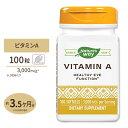 ビタミンA 3000mcg 100粒