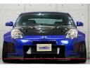 フェアレディZ Ver.S Mercury GT3 コンプリート・公認車(日産)【評価書付】【中古】