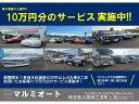 セリカ SS−II スーパーストラットパッケージ 17インチAW(トヨタ)【評価書付】【中古】