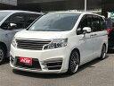 ステップワゴン G Eセレクション 車高調 SD地デジナビ 後席モニター(ホンダ)【中古】
