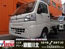 ハイゼットトラック スタンダード 4速オートマチック エアコンパワステ ABS(ダイハツ)【中古】