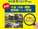 BMW 116i ETC Bluetooth IDLEストップ(BMW)【中古】