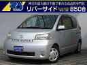 ポルテ 150r 電動スライドドア オートエアコン(トヨタ)【評価書付】【中古】