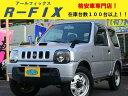 ジムニー XG 4WD ターボ 社外オーディオ 走行60000キロ(スズキ)【評価書付】【中古】