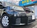 カローラルミオン 1.5G 14日間限定販売車(トヨタ)【中古】