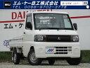 ミニキャブトラック Vタイプ(三菱)【中古】