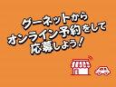 MINI クーパー クラブマン シルバールーフ 純正アルミ ETC(MINI)【中古】