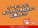 M・ベンツ E250ブルーエフィシェンシ−ワゴン AMGスポーツPKG(メルセデス・ベンツ)【中古】