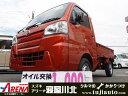 ハイゼットトラック スタンダード エアコンパワステ5MTスモークガラス ABS(ダイハツ)【中古】