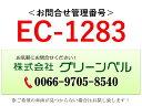 ギガ アルミウイング 14t スムーサー Rエアサス Bカメラ(いすゞ)【中古】