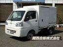ハイゼットトラック 中温冷蔵冷凍車 350kg(ダイハツ)【中古】