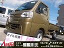 ハイゼットトラック スタンダード カラーパック 4速オートマ濃色ガラス ABS(ダイハツ)【中古】