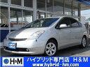 プリウス S 10thアニバーサリーエディション HVBチェック済(トヨタ)【中古】