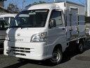 ハイゼットトラック 冷蔵冷凍車 −22度設定 オートマ ETC(ダイハツ)【中古】