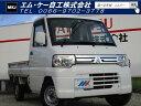 ミニキャブトラック VX−SE エクシードパッケージ(三菱)【中古】