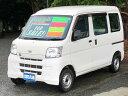 ハイゼットカーゴ スペシャル ハイルーフ 集中ドアロック P/W 4人乗(ダイハツ)【中古】