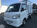ハイゼットトラック 冷蔵冷凍車 低温ー22℃ 2WD オートマ ナビ ETC(ダイハツ)【評価書付】【中古】