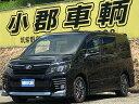 ヴォクシー ZS 純正9型ナビ フルセグTV 両側パワースライド(トヨタ)【中古】