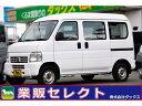 アクティバン STD 4WD タイベル交換済み エアコン パワステ(ホンダ)【中古】