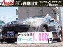 プジョー 308 SW プレミアム(プジョー)【中古】