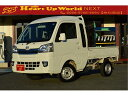 ハイゼットトラック ジャンボ(ダイハツ)【中古】