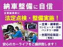 ランサー GSRプレミアムエボリューションX ハーフ革 BBSアルミ(三菱)【中古】